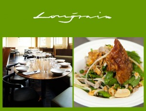 Australian Good Food & Travel Guide – Win $100 to Longrain Restaurant and Bar Sydney