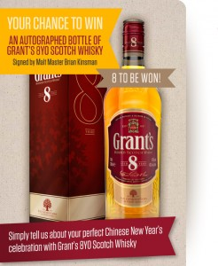 Dan Murphys – Win 1 of 8 bottle of Grant's Whiskey autographed by Malt Master Brian Kinsman