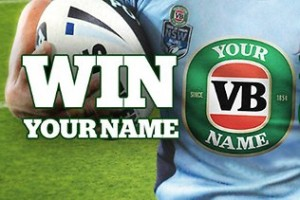Daily Telegraph – Win your name on front of NSW Stage of Origin jersey worn by a player during game 2 of State of Origin