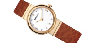 The Hoopla – Subscribe for the CHANCE to Win a Bering Watch