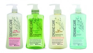 Beauty Heaven – WIN 1 of 5 Natures Organic Pampering Care Packs