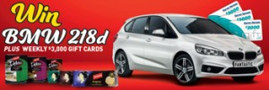 Fantastic Snacks – Purchase Fantastic Snacks to Win a major prize of a BMW 218d Active Tourer valued at AUD$54,731 OR 1 of 13 weekly prizes of Harvey Norman gift voucher valued at $AUD$3,000 each