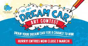 Toyota Dream Car Art – Win 1 of 9 Samsung Galaxy S2 tablet valued at $499 RRP each