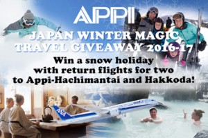 G 'Day Japan – Win a snow holiday with return flights for 2 to Appi-Hachimantai & Hakkoda