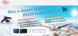 JAMS. TV – G'Day Japan – Japan Wireless – Win a Japan Holiday for 2 OR 1 of 10 Coles & Myer gift cards