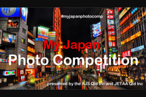 Australia Japan Society Qld – Win $1000 Towards an Airfare Or Accommodation In Japan – (prize valued at $1,000)