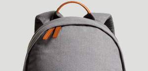 Carryology – Win One Of These Refined Pieces For Yourself