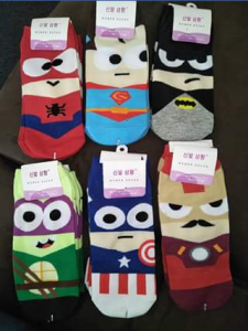 2B Cute – Win Some Cute Socks