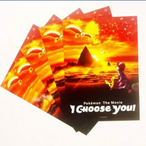 Village Cinemas – Win One of Five Double Passes to Pokemon I Choose You