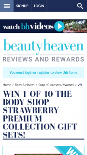 Beauty Heaven – Win 1 of 10 The Body Shop Strawberry Premium Collection Gift Sets