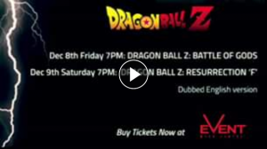 Event Cinemas Myer Centre – Win One of 3 Double Passes to Each of The Films From Our 2nd Weekend of Animazing Anime Festival Including