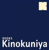 Kinokuniya Book store Sydney – Win Double Passes Merchandise for Paddington Bear