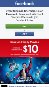 Event Cinemas Chermside – Win a Greatest Showman Pack No Tickets