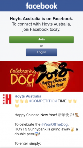 Hoyts Cinemas Sunnybank – Win a Double Pass to Use at Hoyts Sunnybank