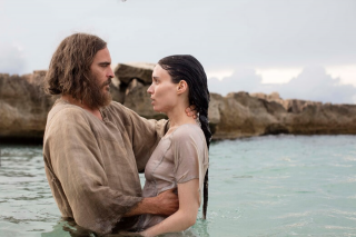 Access Reel – Win a 2 for 1 Double Pass to Mary Magdalene