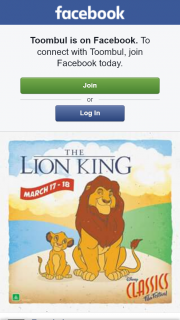 Toombul Shopping Centre – Win Double Pass to See The Lion King