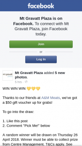 Mt Gravatt Plaza – Will Be