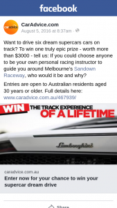 CarAdvicecom – Win One Truly Epic Prize (prize valued at $3,000)