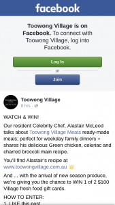 Toowong Village – Win 1 of 2 $100 Village Fresh Food Gift Cards