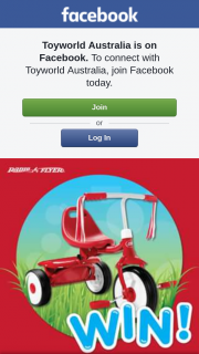 Toyworld Australia – Win a Radio Flyer Fold 2 Go Trike (prize valued at $100)