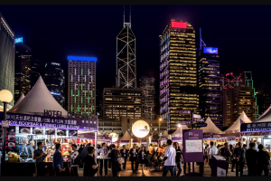Cathay Pacific – Win a Trip for Two to The Hong Kong Wine and Dine Festival this October (prize valued at $2,500)
