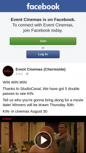 Event Cinemas Chermside – Will Be