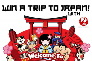 Japan Explorer Expo – #holiday #vacation #japan #free #lucky #summer #goodluck