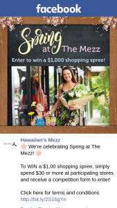 The Mezz – Win a $100 Shopping Spree (prize valued at $1,000)