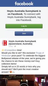 Hoyts cinemas Sunnybank – These Money-Can't-Buy Collectors Items