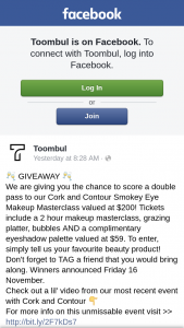Toombul Shopping Centre – Announced Friday 16 November (prize valued at $59)