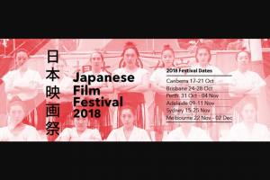 We Know Melbourne – Win 1 X Double Pass to Japanese Film Festival/ans Q -Share & Tag on Facebook