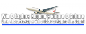 G'Day Japan – Win a major prize of a trip to Tokyo and 4-night accommodation plus railway pass OR other minor prizes