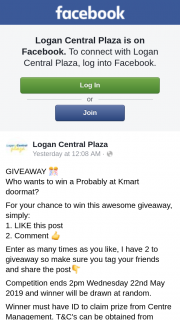 Logan Central Plaza – Win a Probably at Kmart Doormat