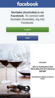 Noritake Australia – Tasting Hour Red Wine Glass Set of 4. (prize valued at $60)