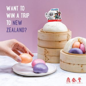 Din Tai Fung Australia – Win a trip for 4 to New Zealand, family move tickets, OR Yeti Dumpling Feasts