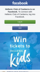 Hellenic Club of Canberra – 4 X Full-Day Passes to Our Hellenic Kids Cultural Activities Program Starting Next Monday 30th September