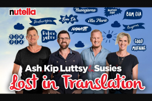 Nova 106.9FM Ash – Win $1000 Cash Plus a Limited Edition 'say Good Morning With Nutella Jar' Be Listening to The Team Weekdays From 6am (prize valued at $15,075)