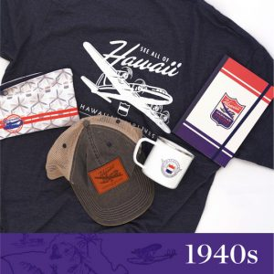 Hawaiian Airlines – Win a 1940's Heritage prize pack & a 90,000 Hawaiian Miles prize certificate