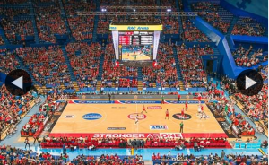 Belmont Tavern WA – Win Double Pass Perth Wildcats Vs Brisbane Bullets Sun 9 Feb