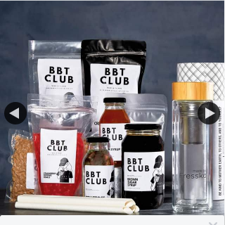 Made by Fressko – Win a Bubble Tea Club Pack Fressko Flask 9am