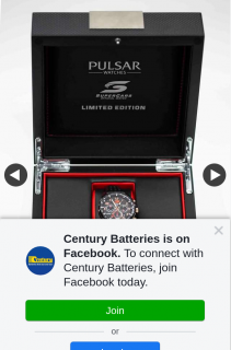 Century Batteries – Win a Pulsar Supercars Limited Edition Watch
