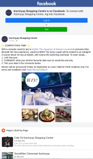 Karrinyup Shopping Centre – Win a Romantic Meal for Two to Aqwa The Aquarium of Western Australia's Exclusive Dine Beneath The Sea Experience (prize valued at $350)