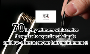 G'Day Japan – Win 1 of 70 Ear Hair Tweezers OR Nose Hair Cutters