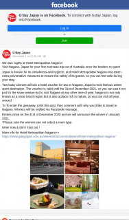 G'Day Japan – Win Two Night Stay at Hotel Metropolitan Nagano