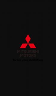 Mitsubishi Motors Australia – Win an Aria Award In 2020 and Why (prize valued at $1,500)