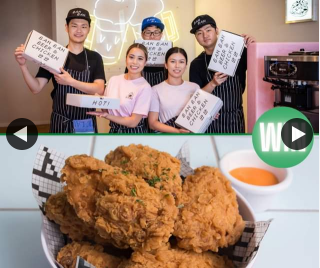 South Aussie With Cosi – Win a $150 Voucher for Banban Korean Fried Chicken (prize valued at $150)