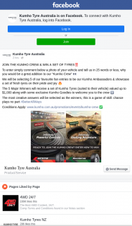 Kumho Tyres – Win a Set of Kumho Tyres (prize valued at $1,000)