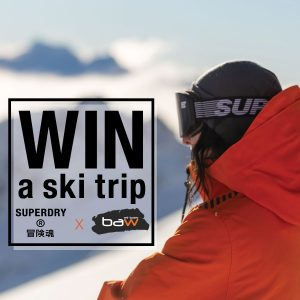 Superdry – Win 2 Superdry Snow Outfits, 6-night stay at Mount Baw Baw, Victoria PLUS more
