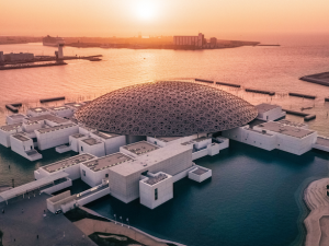 Etihad Airways – Win 1 of 4 trips to Abu Dhabi for 2 in 2022 flying in the business class cabib PLUS 3-night accommodation and theme park passes